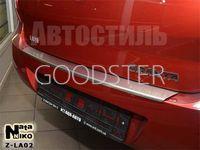 Накладка на з/бампер с загибом Lada GRANTA (2020-) NataNiko